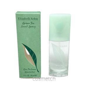 エリザベスアーデン・グリーンティ EDT 30ml SP (香水)|cosmetch