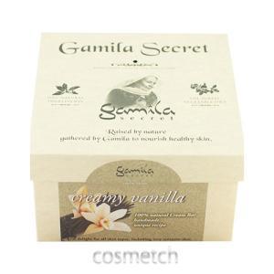 ガミラシークレット・バニラ 115g (ソープ・固形石鹸) 限定品|cosmetch