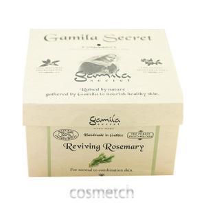 ガミラシークレット・ローズマリー 115g (ソープ・固形石鹸)|cosmetch