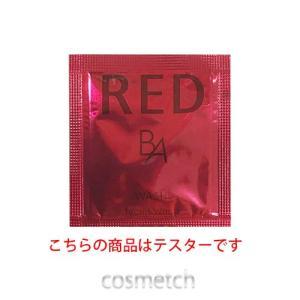 【1点までメール便選択可】 ポーラ・RED B.A ウォッシュ 0.8g サンプル (洗顔料)|cosmetch