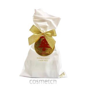 クリスマス セルフラッピングセット ホワイト SSサイズ N #9X'mas|cosmetch
