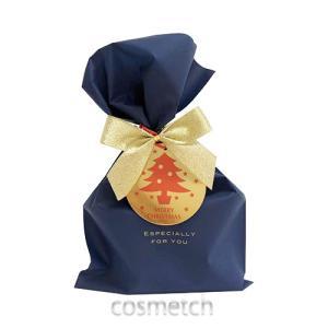 クリスマス セルフラッピングセット ネイビー SSサイズ N #1X'mas|cosmetch
