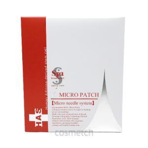 スパトリートメント・HAS iマイクロパッチ 4シート入り 国内正規品 (目元用シートマスク)|cosmetch