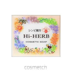 シンビ・韓方石鹸 100g (ソープ・固形石鹸)|cosmetch