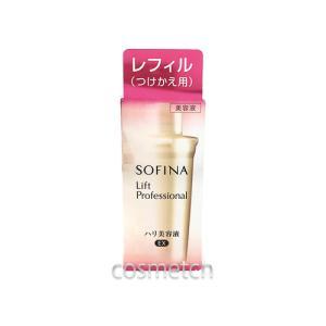 花王 SOFINA・リフトプロフェッショナル ハリ美容液 40g (リフィル)