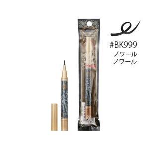 【1点までメール便選択可】 マジョリカ マジョルカ・パーフェクトオートマティックライナー #BK999 (アイライナー)|cosmetch