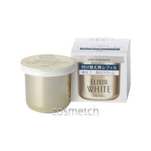 エリクシール・ホワイト リセット ブライトニスト 40g (ジェルクリーム) 付け替え用レフィル|cosmetch