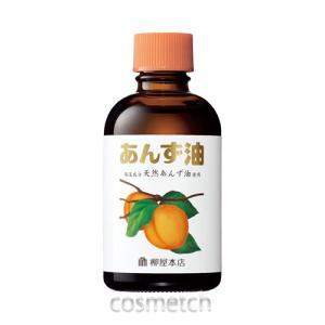 柳屋・あんず油 60ml (ヘアオイル) cosmetch
