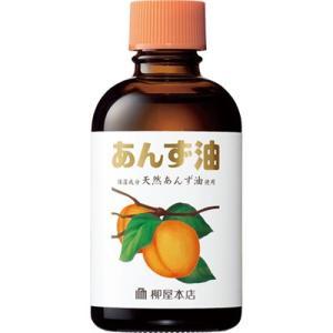 柳屋・あんず油 30ml (ヘアオイル) cosmetch