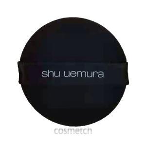 【1点までメール便選択可】 シュウウエムラ・ザ・ライトバルブ クッションパフ|cosmetch