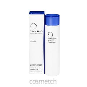 トランシーノ・薬用 ホワイトニングクリアローション 175ml (化粧水)|cosmetch