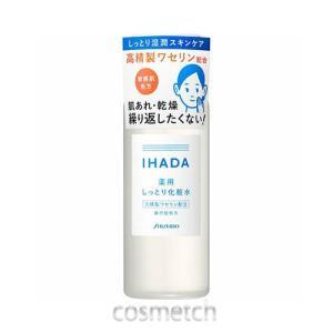 高精製ワセリンと2つの抗肌あれ有効成分が乾燥などの肌トラブルを予防します。 キメを整え、うるおいに満...
