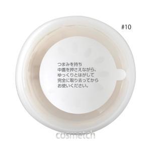 ケサランパサラン・シアーマイクロパウダーS #10 (フェイスパウダー・リフィル) 【国内正規品】|cosmetch