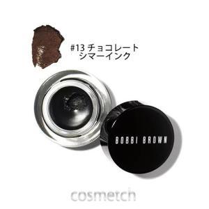 ボビイブラウン・ロングウェア ジェル アイライナー 3g #13 チョコレートシマーインク|cosmetch