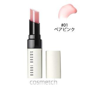 ボビイブラウン・エクストラ リップ ティント #01 ベアピンク (口紅) cosmetch