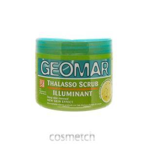 ジェオマール・タラソスクラブ イルミナント レモン 600g (ボディスクラブ)|cosmetch