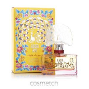 アナスイ・フライト オブ ファンシー EDT 75ml SP (香水)|cosmetch