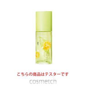 エリザベスアーデン・グリーンティーユズ EDT 100ml SP (香水) テスター|cosmetch
