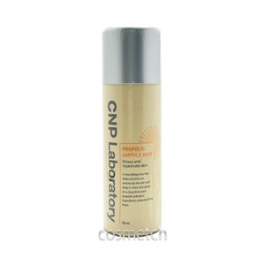 【送料無料】 チャアンドパク・プロポリス アンプルミスト 50ml (ミスト化粧水)|cosmetch