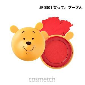 エチュードハウス・ハッピーウィズピグレット ジェリームース ブラッシャー #RD301 笑って、プーさん (チーク・頬紅) cosmetch
