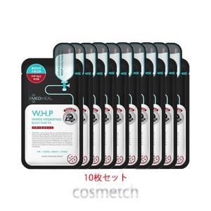 【1点までメール便選択可】 メディヒール・W.H.Pホワイトハイドレーティングブラックマスク EX 25ml 10枚セット (マスク・パック)|cosmetch