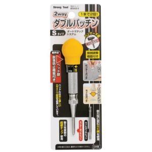 ストロングツール(Strong TooL) 2WAY ダブルパッチン Sタイプ 05431の画像