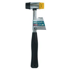 ストロングツール(Strong TooL) 2WAYハンマー パイプ柄 30mm 02406の画像