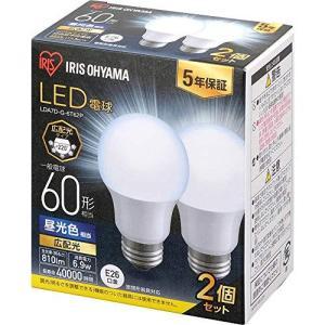 アイリスオーヤマ LED電球 口金直径26mm 広配光 60W形相当 昼光色 2個パック 密閉器具対応 LDA7D-G-6T62Pの画像