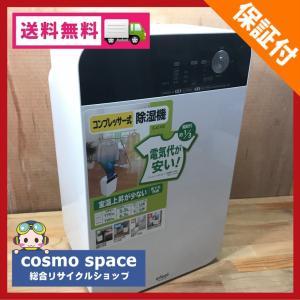 【中古】除湿乾燥機(コンプレッサー式除湿器) アイリスオーヤマ EJC-65 2012年製造 使用目安:木造7畳〜鉄筋造14畳 送料無料|cosmo-space