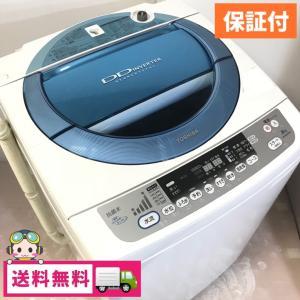中古 8.0kg 洗濯機 2011年製 東芝 DDインバーター AW-80DJ 全自動 簡易乾燥機能搭載|cosmo-space