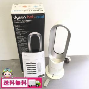 中古 3ヵ月保証付 dyson ダイソン hot+cool AM05 ホワイト 箱リモコン付属 2016年製|cosmo-space