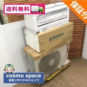 【中古】テスト動作品 日立 ステンレスクリーンしろくまくん ルームエアコン RAS-X63G2(W) 2017年製 20畳|cosmo-space