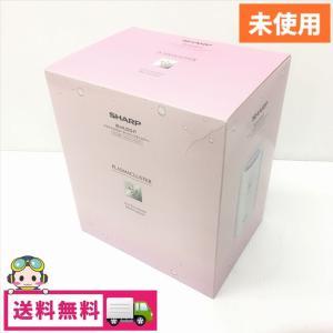 中古 未使用 シャープ プラズマクラスター デスクトップモイスチャー IB-HU33-P ピンク|cosmo-space