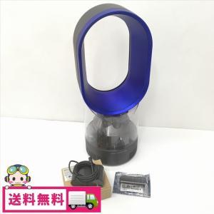 中古 展示品 dyson ダイソン hygienic mist MF01 超音波式加湿器 8畳 サテンブルー|cosmo-space