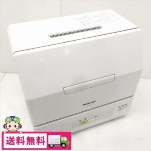 中古 パナソニック 食器洗い乾燥機 NP-TCM4-W プチ食洗 2018年製