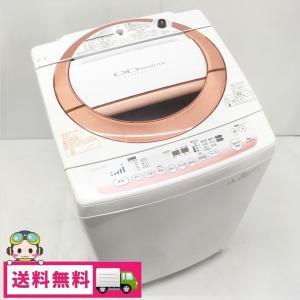中古 8.0kg 簡易乾燥機能搭載 全自動洗濯機 東芝 DDモーターで低騒音 AW-80DM 2014年製|cosmo-space
