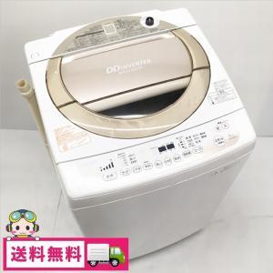 中古 8.0kg 全自動洗濯機 送風乾燥機能 東芝 DDインバーター マジックドラム AW-8D2M 2014年製|cosmo-space
