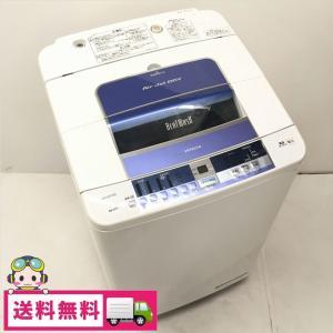 中古 8.0kg 全自動洗濯機 ビートウォッシュ ナイアガラシャワー 日立 BW-8TV 2015年製造|cosmo-space