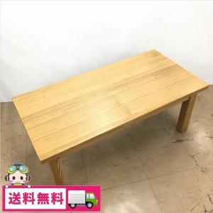 中古 人気 無印良品 タモ材ローテーブル 引き出し付き M-LT450 90×45×35