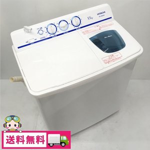 中古 日立 5.5kg 2槽式洗濯機 青空 PS-55AS2 2017年製