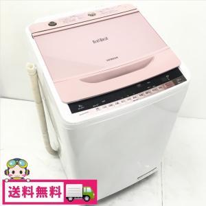 中古 8.0kg 全自動洗濯機 ビートウォッシュ ナイアガラシャワー 日立 BW-8WV 2016年製造 ピンク|cosmo-space