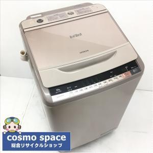 中古 10kg 全自動洗濯機 ビートウォッシュ 日立 BW-V100A 2016年製造 シャンパン 美品|cosmo-space