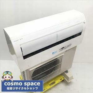 中古 近郊送料格安 2.2kw ルームエアコン 三菱 おそうじエアコン MSZ-R2219-W ホワイト 6畳 単相100V 2019年製|cosmo-space