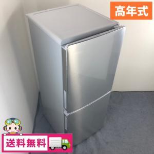 中古 148L 2ドア冷蔵庫 ELSONIC EH-R1482F 2018年製 自動霜取りファン式 ステンレス調 高年式|cosmo-space