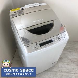 中古 東芝 9.0kg 全自動洗濯機 AW-9SV2M-N マジックドラム サテンゴールド 2014年製 低振動低騒音 世帯向け|cosmo-space