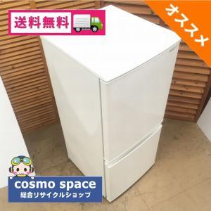 中古 137L 2ドア冷蔵庫 シャープ つけかえどっちもドア SJ-914-W 2011年〜2012年製 定番商品 おまかせセレクト|cosmo-space