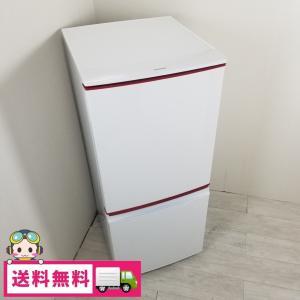 中古 137L 2ドア冷蔵庫 つけかえどっちもドア シャープ SJ-BK14Y-W 白×赤 2014年〜2014年製 自動霜取りファン式 おまかせセレクト|cosmo-space