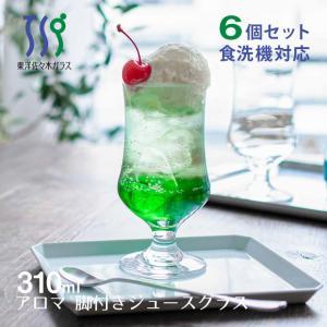 東洋佐々木ガラス ジュースグラス 310ml 6個セット 35001HS 日本製 国産