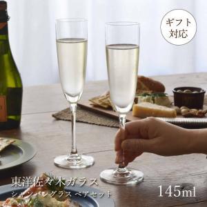 東洋佐々木ガラス ディアマン ペアシャンパンセット (G451-S62)