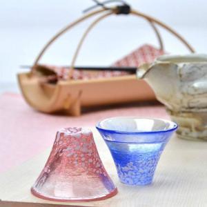 富士山グラス 冷酒杯揃え 青・赤 木箱入 東洋佐々木ガラス (G635-T72)  キッチン、台所用...
